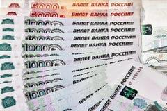 Σωρός των ρωσικών ρουβλιών Στοκ Εικόνες