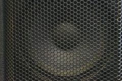 Σύγχρονα ακουστικά συστήματα Κιγκλίδωμα μετάλλων στην υγιή δυναμική Στοκ εικόνες με δικαίωμα ελεύθερης χρήσης