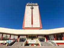 Σύγχρονα κτήρια του σιδηροδρομικού σταθμού στην πόλη Lipetsk Ρωσία Στοκ φωτογραφίες με δικαίωμα ελεύθερης χρήσης