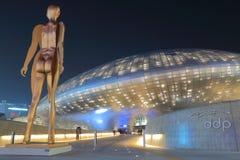Σύγχρονη αρχιτεκτονική Σεούλ Νότια Κορέα Plaza σχεδίου Dongdaemun Στοκ φωτογραφία με δικαίωμα ελεύθερης χρήσης