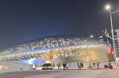 Σύγχρονη αρχιτεκτονική Σεούλ Νότια Κορέα Plaza σχεδίου Dongdaemun Στοκ Εικόνα
