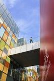 Σύγχρονη αρχιτεκτονική σε ` η του χωριού ` εμπορική περιοχή, Πεκίνο, Κίνα Στοκ εικόνες με δικαίωμα ελεύθερης χρήσης