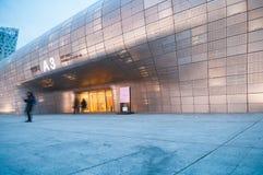Σύγχρονη αρχιτεκτονική του σχεδίου Plaza Dongdaemun Στοκ φωτογραφία με δικαίωμα ελεύθερης χρήσης