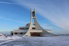 Σύγχρονη εκκλησία σε Stykkisholmur, Ισλανδία Στοκ φωτογραφία με δικαίωμα ελεύθερης χρήσης