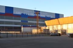 Σύγχρονη οικοδόμηση των εγκαταστάσεων Obukhov Στοκ φωτογραφία με δικαίωμα ελεύθερης χρήσης