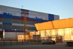 Σύγχρονη οικοδόμηση των εγκαταστάσεων Obukhov Στοκ φωτογραφίες με δικαίωμα ελεύθερης χρήσης