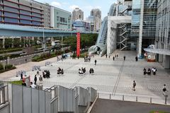 Σύγχρονη περιοχή του Τόκιο Στοκ εικόνα με δικαίωμα ελεύθερης χρήσης