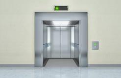 Σύγχρονος ανελκυστήρας με τις ανοιγμένες πόρτες απεικόνιση αποθεμάτων
