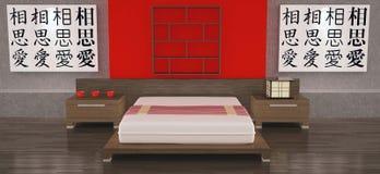 σύγχρονο δωμάτιο 4 απεικόνιση αποθεμάτων