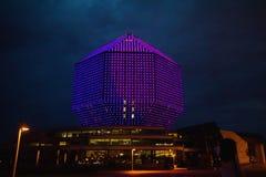 Σύγχρονο κτήριο βιβλιοθηκών στο Μινσκ, Λευκορωσία Στοκ φωτογραφίες με δικαίωμα ελεύθερης χρήσης