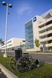σύγχρονο σημάδι νοσοκομ&e Στοκ Εικόνα