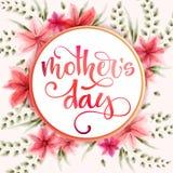 Σύγχρονο σχέδιο καρτών χαιρετισμών καλλιγραφίας ημέρας μητέρας διανυσματική απεικόνιση