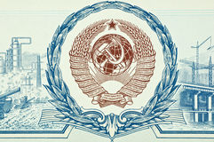 σύμβολα ΕΣΣΔ Στοκ Εικόνες