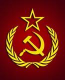 σύμβολο κομμουνισμού Στοκ φωτογραφίες με δικαίωμα ελεύθερης χρήσης