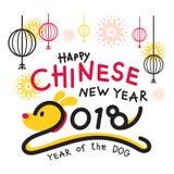 Σύμβολο σκυλιών, κινεζικό νέο έτος 2018 Στοκ Εικόνα