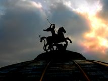 σύμβολο της Μόσχας Στοκ εικόνα με δικαίωμα ελεύθερης χρήσης