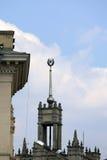 Σύμβολα της ΕΣΣΔ στην αρχιτεκτονική στοκ εικόνα με δικαίωμα ελεύθερης χρήσης