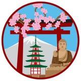 Σύμβολα της Ιαπωνίας στη διανυσματική απεικόνιση κύκλων Στοκ Εικόνες