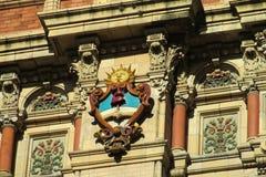 Σύμβολο ήλιων στον τοίχο οικοδόμησης Στοκ Εικόνες