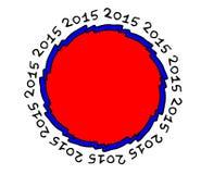 σύμβολο 2015 εορτασμών στο άσπρο υπόβαθρο Στοκ εικόνες με δικαίωμα ελεύθερης χρήσης