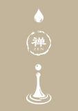 Σύμβολο και νερό της Zen κύκλων στο λευκό που απομονώνεται σε καφετή Στοκ Φωτογραφία