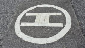 Σύμβολο πάρκων ελικοπτέρων Στοκ φωτογραφίες με δικαίωμα ελεύθερης χρήσης