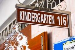 Σύμβολο σημαδιών εκπαίδευσης Στοκ Εικόνες
