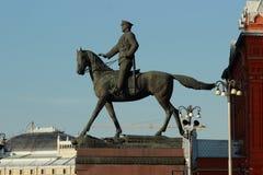 Σύμβολο της Μόσχας, Ρωσία Στοκ φωτογραφία με δικαίωμα ελεύθερης χρήσης