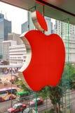 Σύμβολο της Apple Store Στοκ φωτογραφία με δικαίωμα ελεύθερης χρήσης