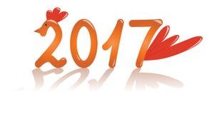 Σύμβολο του έτους 2017 - ένας κόκκορας ελεύθερη απεικόνιση δικαιώματος