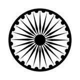 Σύμβολο Chakra Ashoka ελεύθερη απεικόνιση δικαιώματος