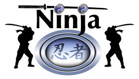 Σύμβολο Ninja Στοκ Εικόνες