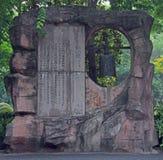 Σύνθεση γλυπτών με το κουδούνι στο πάρκο Hangzhou στοκ εικόνες με δικαίωμα ελεύθερης χρήσης