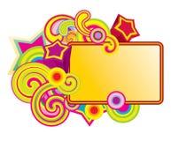 σύνθεση πολύχρωμη Διανυσματική απεικόνιση