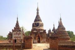 Σύνθετη παγόδα Gyan Daw στη βασιλική περιοχή Inwa κοντά στο Mandalay, το Μιανμάρ Στοκ Φωτογραφία