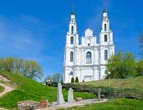 Σύνθετη πηγή καθεδρικών ναών και λατρείας του ST Sophia και πέτρινος-βωμός, Polotsk, Λευκορωσία Στοκ φωτογραφία με δικαίωμα ελεύθερης χρήσης