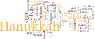 Σύννεφο λέξης Hanukkah Στοκ Εικόνες