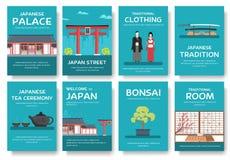 Σύνολο έννοιας γύρου ταξιδιού διακοσμήσεων χωρών της Ιαπωνίας Ασία παραδοσιακή, περιοδικό, βιβλίο, αφίσα, περίληψη, στοιχείο Διάν διανυσματική απεικόνιση