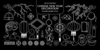 Σύνολο απομονωμένης κινεζικής νέας διακόσμησης έτους Χέρι που σύρεται χαριτωμένο vec Στοκ φωτογραφίες με δικαίωμα ελεύθερης χρήσης