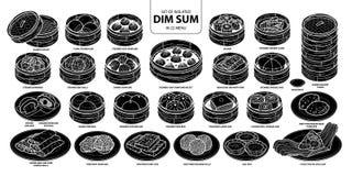 Σύνολο απομονωμένων κινεζικών τροφίμων σκιαγραφιών, αμυδρό ποσό στις επιλογές 22 Χαριτωμένη συρμένη χέρι διανυσματική απεικόνιση  Στοκ φωτογραφίες με δικαίωμα ελεύθερης χρήσης