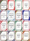 Σύνολο διανυσματικών πλαισίων και συνόρων με τις κορδέλλες του χρώματος της σημαίας διάφορων χωρών Part Ι Στοκ εικόνα με δικαίωμα ελεύθερης χρήσης
