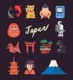 Σύνολο επίπεδου εικονιδίου της Ιαπωνίας Στοκ εικόνα με δικαίωμα ελεύθερης χρήσης