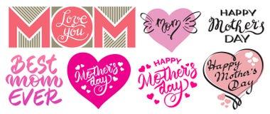 Σύνολο ευτυχών τυπωμένων υλών ημέρας Mother's - εγγραφή, γραφή, τυπογραφία, καλλιγραφία διανυσματική απεικόνιση