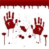 Σύνολο ρεαλιστικών αιματηρών τυπωμένων υλών Στοκ Εικόνα