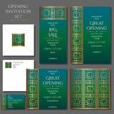 Σύνολο των καρτών πρόσκλησης με τη χρυσή διακόσμηση Άνοιγμα καταστημάτων Κάρτες συλλογής, φάκελος, επαγγελματική κάρτα διανυσματική απεικόνιση