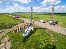 Σύνορα του Tatar και από το $λ* ψασχκηρ κράτους εναέρια όψη Στοκ Εικόνες