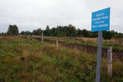 σύνορα Στοκ φωτογραφίες με δικαίωμα ελεύθερης χρήσης