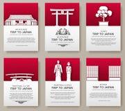 Σύνολο έννοιας απεικόνισης διακοσμήσεων χωρών της Ιαπωνίας Τέχνη παραδοσιακή, αφίσα, βιβλίο, αφίσα, αφηρημένα, οθωμανικά μοτίβα Στοκ Εικόνες