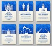 Σύνολο έννοιας απεικόνισης διακοσμήσεων χωρών της Ρωσίας Τέχνη παραδοσιακή, αφίσα, βιβλίο, αφίσα, αφηρημένα, οθωμανικά μοτίβα Στοκ Εικόνες