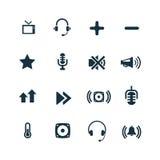 Σύνολο ακουστικών εικονιδίων Στοκ Εικόνες